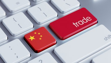 State council: 14 opinions on promoting the stabilization and recovery of foreign trade