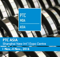 PTC Asia 2016, Power Transmission and Control