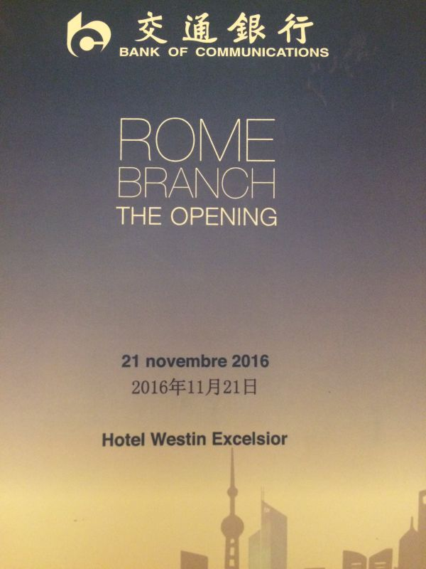The Rome Branch Of The Bank Of Communications Was Inaugurated