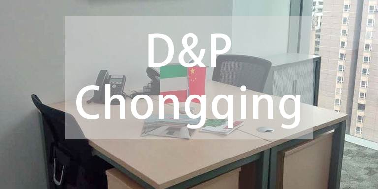 D'Andrea & Partners Chongqing Office Launch!
