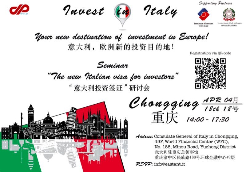 Invest in Italy:the new Italian visa for investors