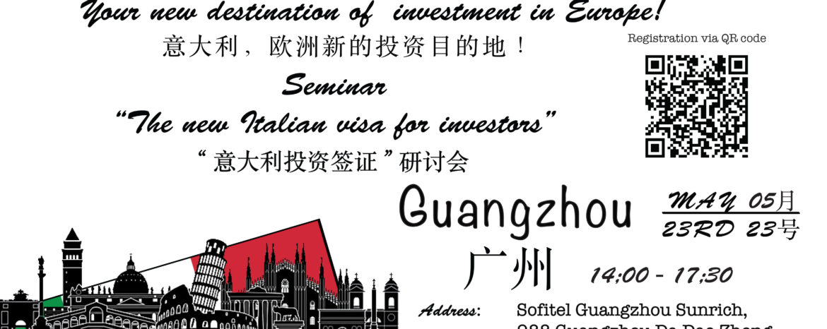"""Invest in Italy: the New Italian Visa for Investors""- Guangzhou"