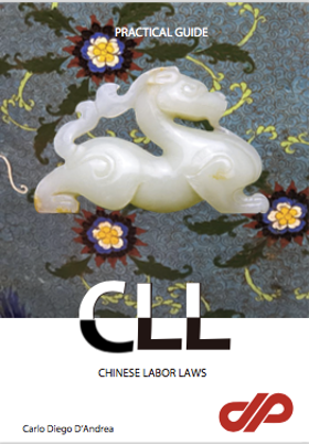 CLL – Chinese Labor Law