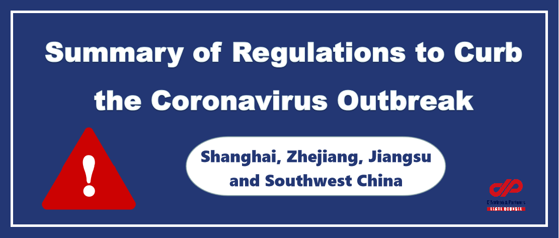 Summary of Regulations to Curb the Coronavirus Outbreak – Shanghai, Zhejiang, Jiangsu and Southwest China