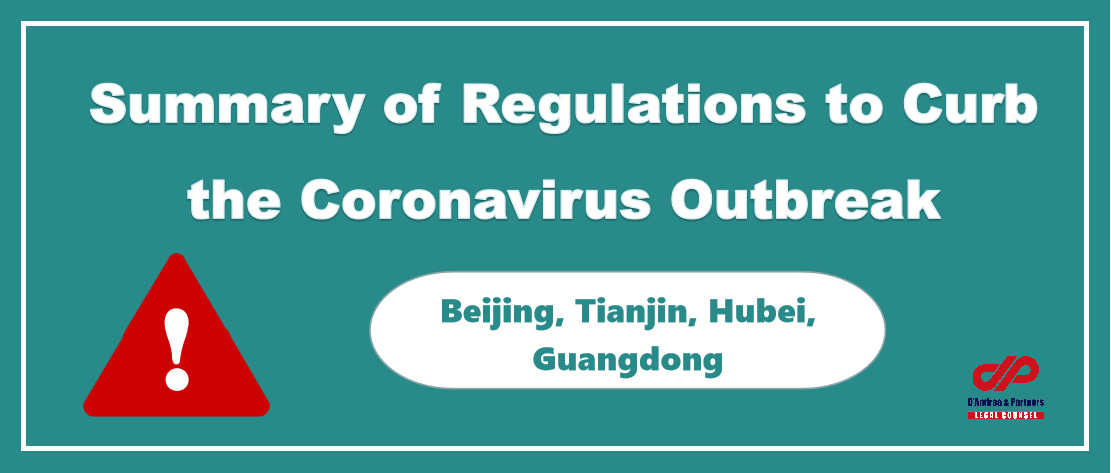 Summary of Regulations to Curb the Coronavirus Outbreak. Part II -Beijing, Hubei, Guangdong, Tianjin