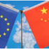 CAI: China & EU Reach Agreement in Principle: The Main Takeaways for EU Investors in China