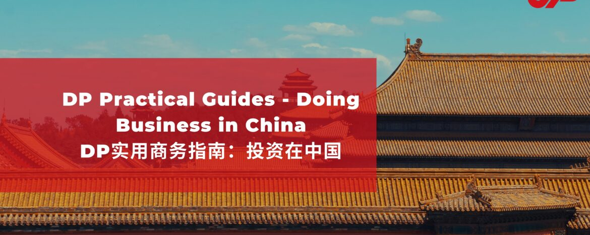 DP Practical Guides – Doing Business in China