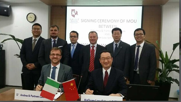 D'Andrea & Partners signed MoU with Koguan Law school of the prestigious Shanghai Jiaotong University