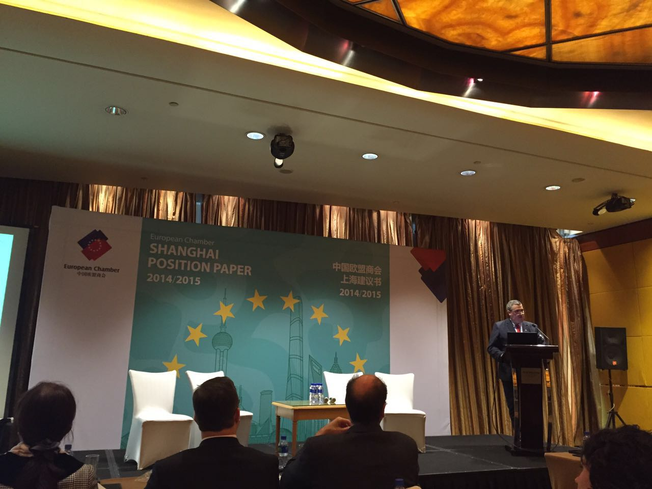 """Mr. Carlo D'Andrea attended the """"Shanghai Position Paper"""" 2014/2015 presentation"""
