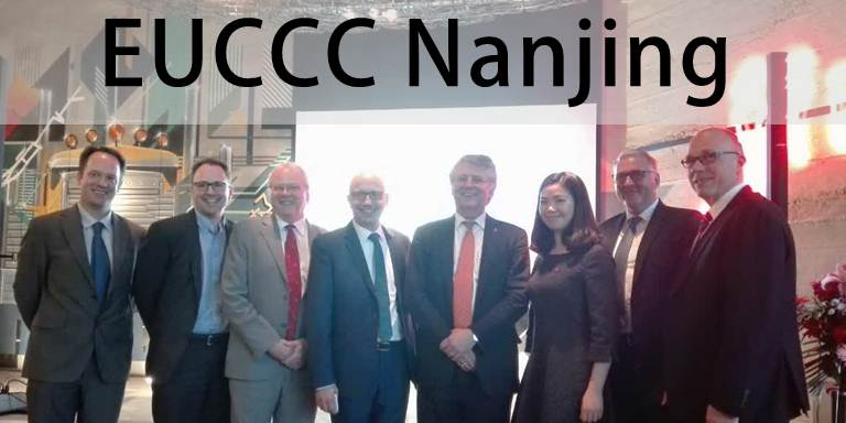Nanjing Board Election 2017-2019 and China Manufacturing 2025 Report Launch
