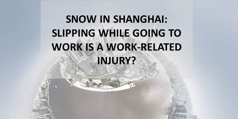 Snow in Shanghai: slipping while going to office are work injuries?