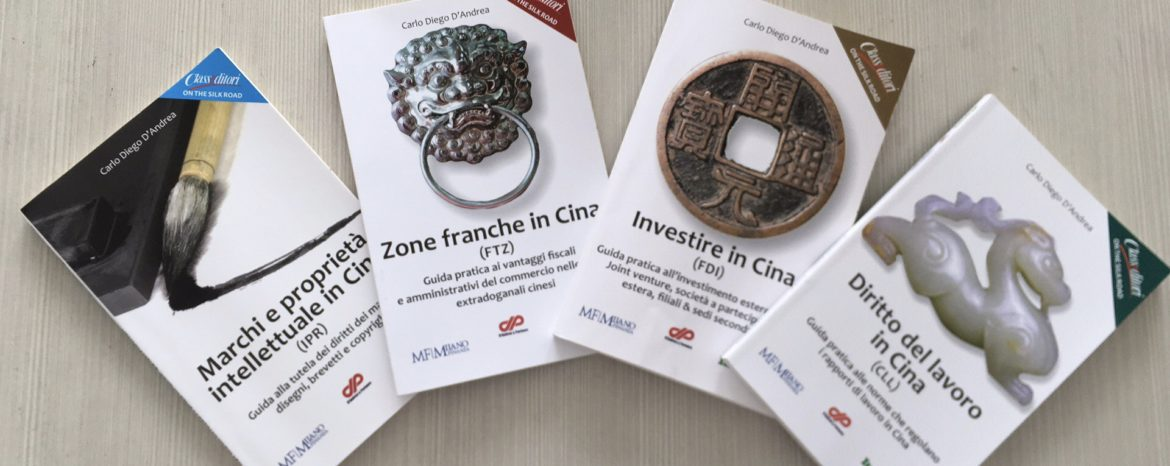 """""""The New Silk Road"""": D&P Practical Guides in cooperation with Milano Finanza and ClassEditori"""