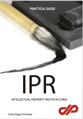 IPR—Intellectual Property Rights in China