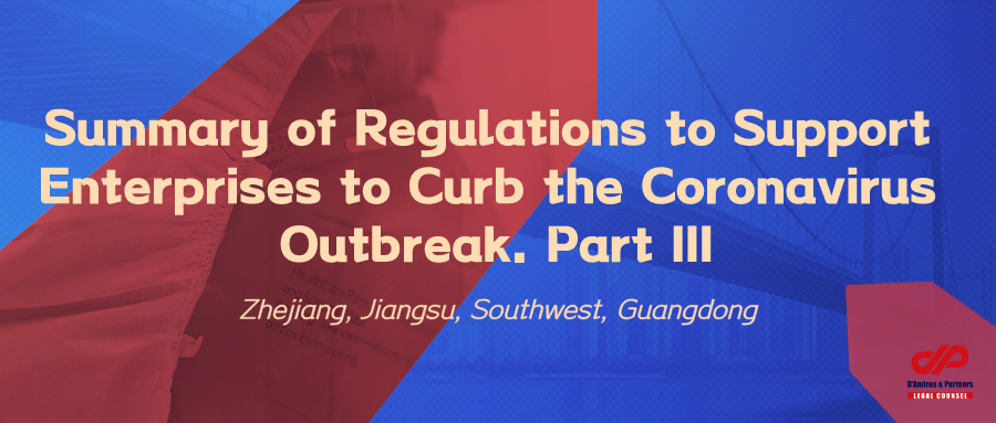 Summary of Regulations to Support Enterprises to Curb the Coronavirus Outbreak Part III – Zhejiang, Jiangsu, Southwest, Guangdong